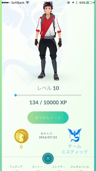1469250682