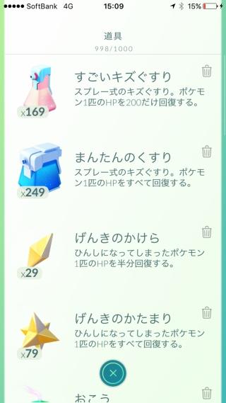 1502676800