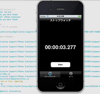 alloy_stopwatch