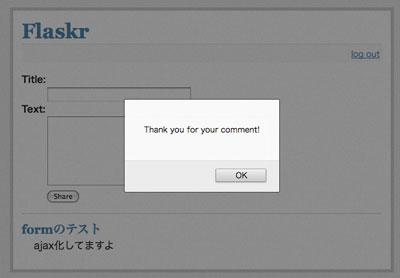 flaskr_form