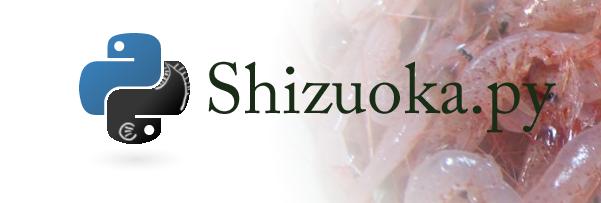 shizuoka.py